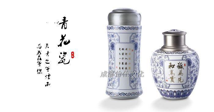 和瓷青花骨瓷茶具套装 茶叶罐 水能杯 茶具 商务必威体育首页