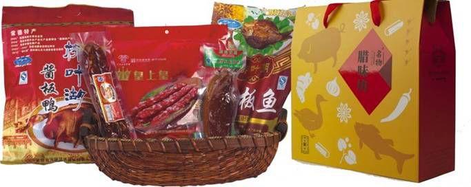 春节必威体育首页 员工福利食品礼包必威体育首页 年终礼物批发