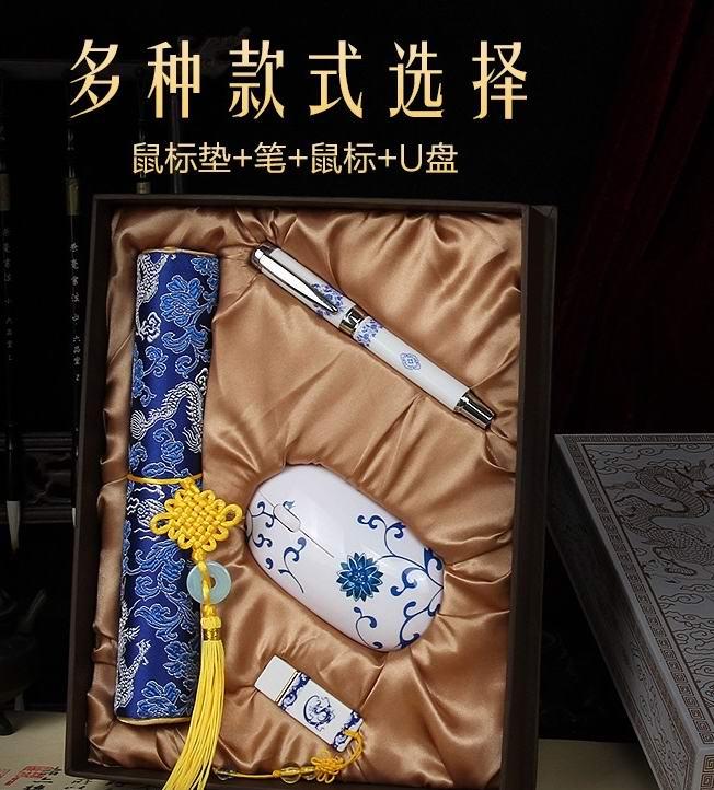 青花瓷商务陶瓷保温杯商务会议必威体育首页套装